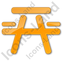 Picnic Ground Plain Orange Icon