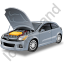 Car Repair Grey Icon